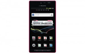 Aquos SH-06D red front