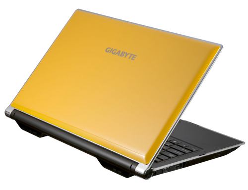 Gigabyte P2542G yellow