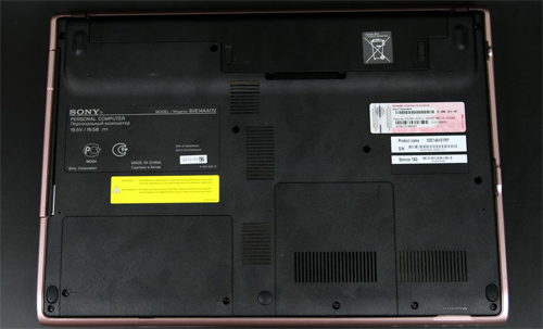 Sony Vaio E14 bottom