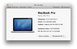 Apple MacBook Pro 2012 about