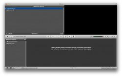 Apple MacBook Pro 2012 iMovie