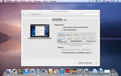 Apple MacBook Pro 2012 resolution changing