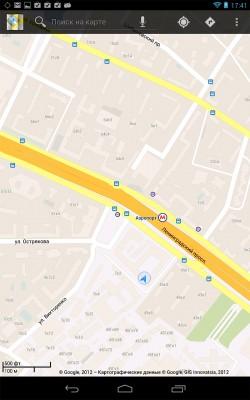 GPS Google Nexus 7