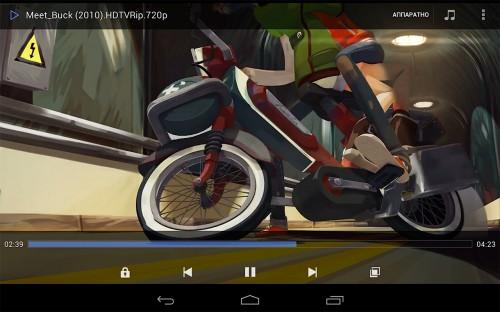 Скриншот из фильма на Google Nexus 7