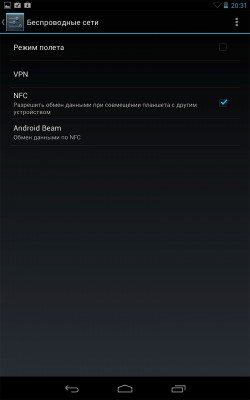 Беспроводные сети Google Nexus 7