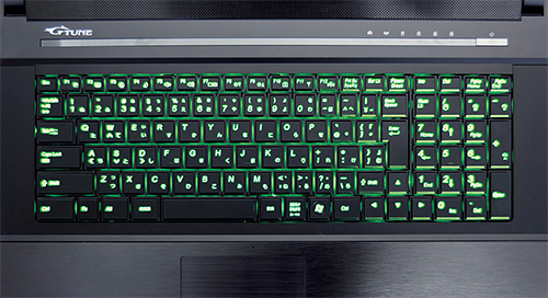 Nextgear Note i970 keyboard