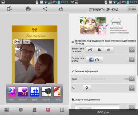 Screenshot_2013-05-07-16-23-42