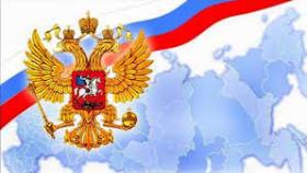 Обучение в России
