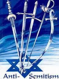 Неонацизм и антисемитизм — основное зло современности