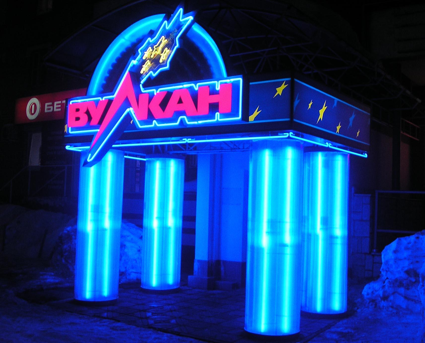 vulcan casino club
