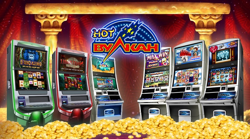 Слот игровые автоматы от Slot Avtomat - играть бесплатно