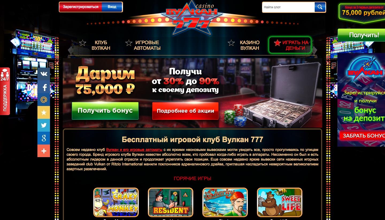 On Line Casino Bonus