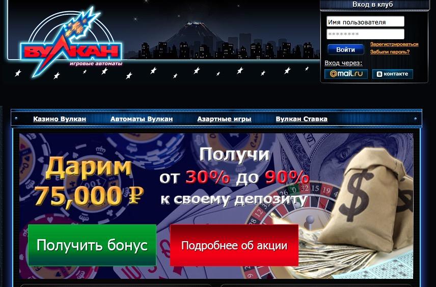 Vulcan 24 Casino Net