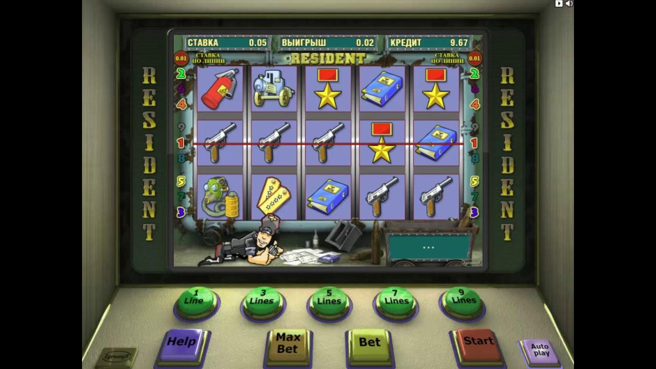 играть в игровые автоматы азино777