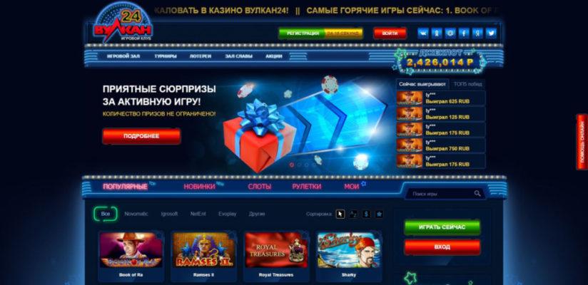 Казино драйв играть бесплатно и без регистрации регистрация в казино