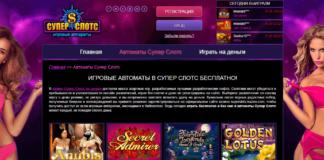 casino SuperSlots