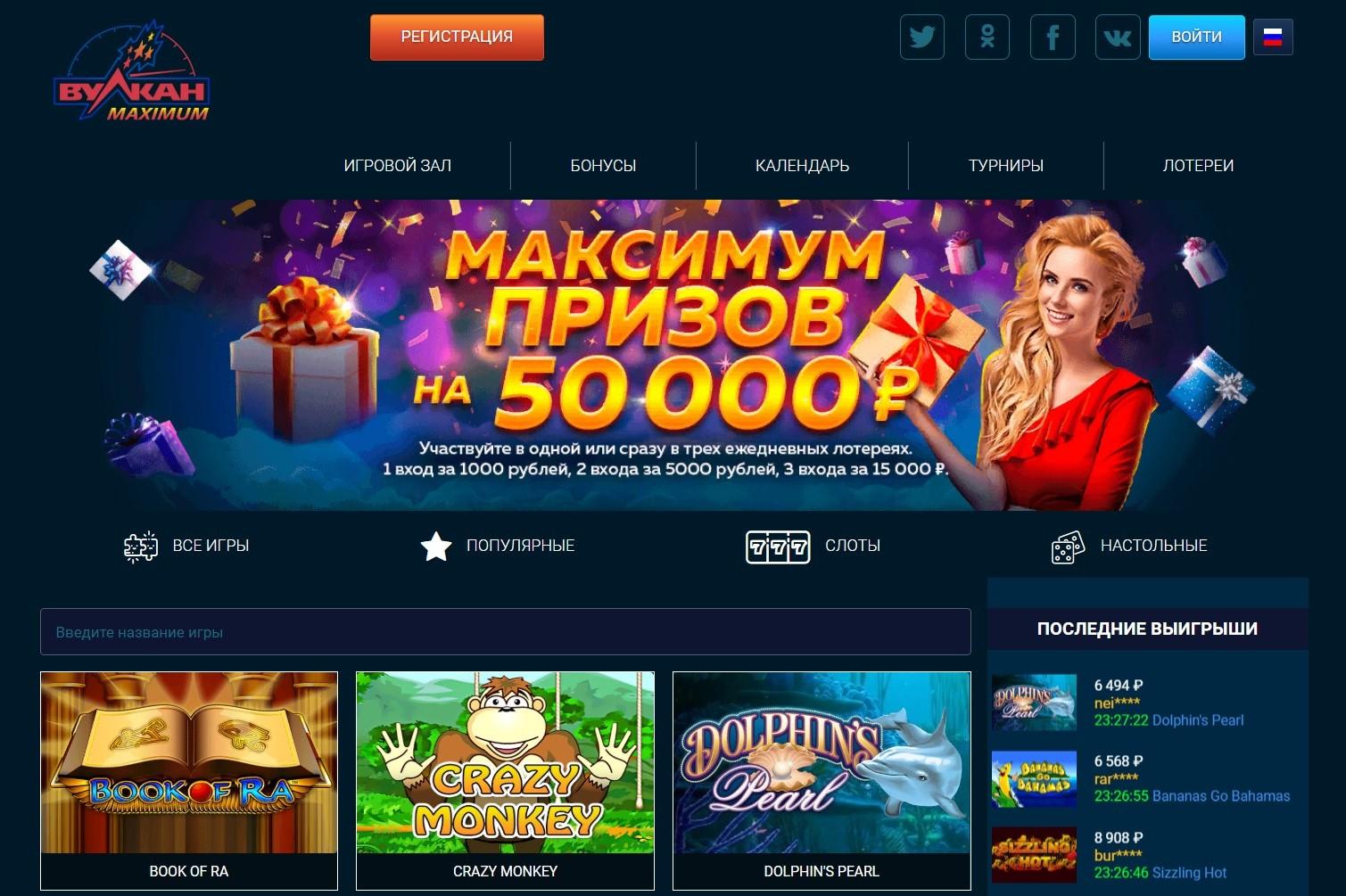 бесплатные казино с выводом