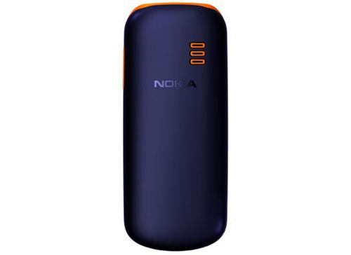 Nokia 103 back