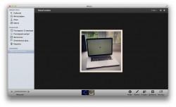 Apple MacBook Pro 2012 iPhoto