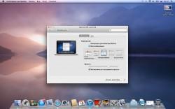 Apple MacBook Pro 2012 resolution changing