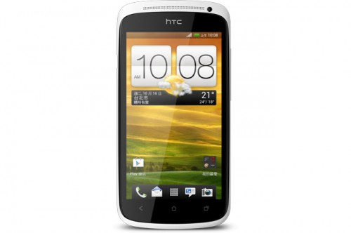 HTC One S Special Edition front