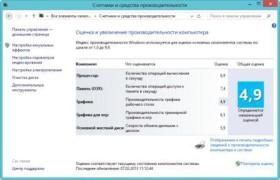 HP_ENVY_TouchSmart4-2-650x419